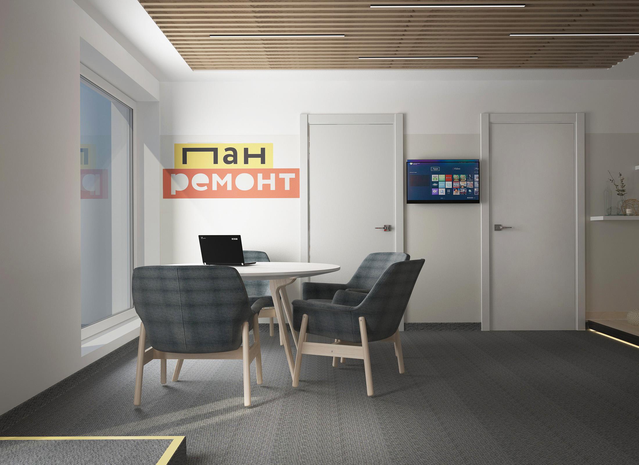 ПанРемонт - дизайн проект квартиры в Одессе