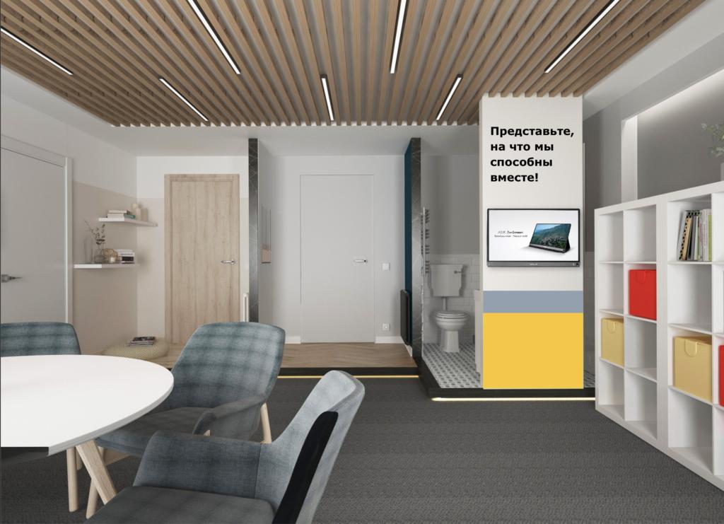 дизайн и ремонт квартиры в стиле Лофт