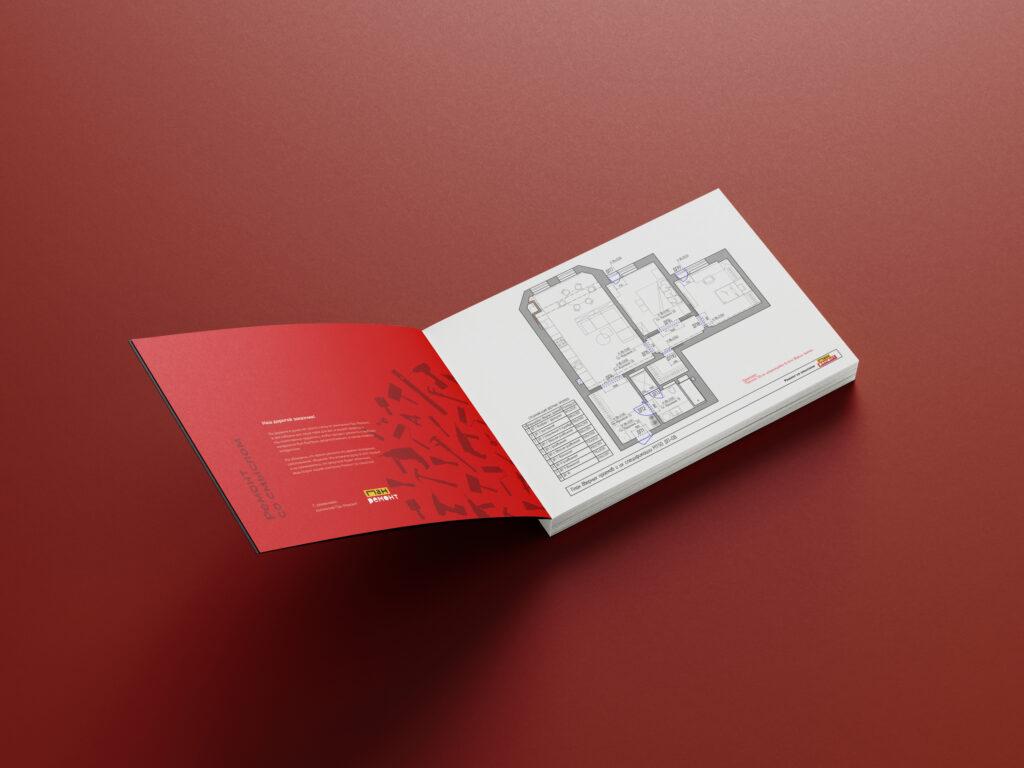 Дизайн проектів