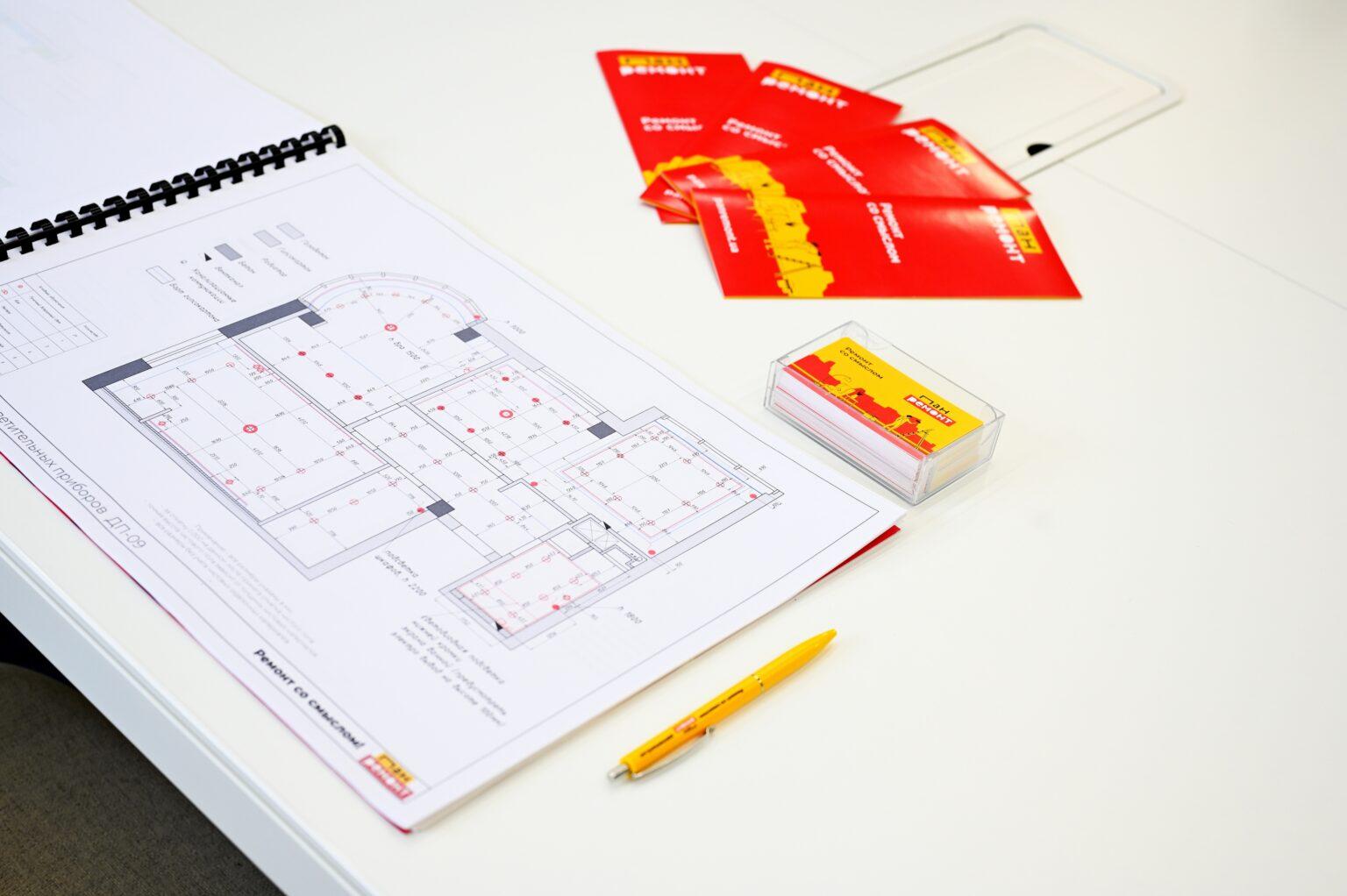 Как получить желаемый дизайн-проект?